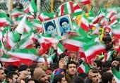 راهپیمایی 22 بهمن در استان البرز آغاز شد