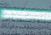 طبق آیات قرآن، آیا قصد بدی که به مرحله عمل نرسیده، در زندگی ما تأثیر دارد؟