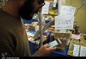 نمایشگاه کتاب ساری