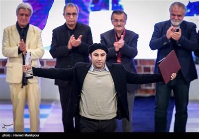 35. Fecr Film Festivalinin Kapanışı