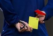 اعلام اسامی داوران هفته سیزدهم لیگ برتر فوتسال