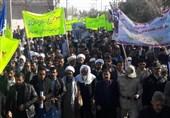 نمایش اوج وحدت در راهپیمایی 22 بهمن سیستان و بلوچستان+ تصاویر