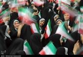 الاهرام: تظاهراتکنندگان تهرانی از ترامپ برای آشکار کردن چهره آمریکا تشکر کردند