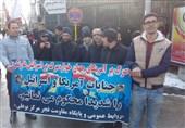 آسوشتیدپرس: شرکت کنندگان در راهپیمایی علیه آمریکا و اسرائیل شعار سر میدادند