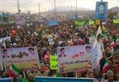 تصاویر ارسالی مخاطبان خبرگزاری تسنیم از راهپیمایی 22 بهمن
