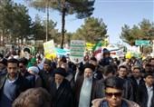 تولیت آستان قدس رضوی در راهپیمایی 22 بهمن بیرجند حضور یافت