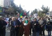 امامجمعه دامغان: پیام مردم ایران همدلی برای خردکردن دندانهای یاوهگویان است