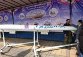 نمایش راکتهای فجر در مسیر راهپیمایی 22 بهمن+ تصاویر