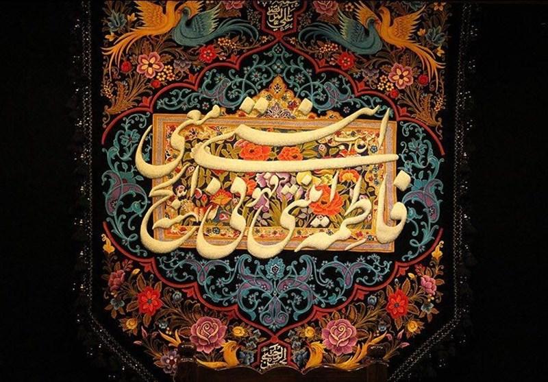 """خواص تسبیح """"حضرت زهرا(س)"""" چیست؟/ عاقبت بخیری با تسبیح دختر """"پیامبر اکرم(ص)"""""""