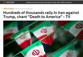 رویترز: صدها هزار نفر در ایران شعار مرگ بر آمریکا سر دادند