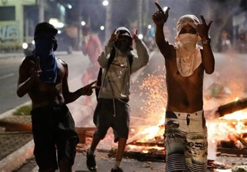 اعتصاب برزیل
