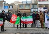 حضور مهاجرین افغانستانی در 22 بهمن 95؛ «خیال جدایی ما و ایرانیها خیال باطل است» + تصاویر