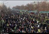 تهدیدهای ترامپ ایرانیان را بیش از پیش متحد کرد