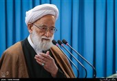 Iranian Cleric Urges Tax Reform to Stimulate Investment