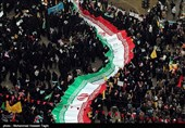کمک به زندانیان نیازمند جرایم غیرعمد در راهپیمایی 22 بهمن