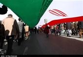 «22 بهمن 96»-1 | مراسم چهلمین سالروز پیروزی انقلاب در سراسر کشور آغاز شد