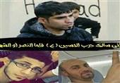 شهدای بحرین