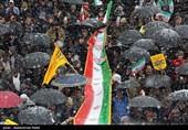 Meğer İran Halkı Ne İstiyormuş?