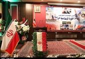 کیف احتفلت دمشق بالذکرى الـ 38 لانتصار الثورة الإسلامیة +فیدیو وصور