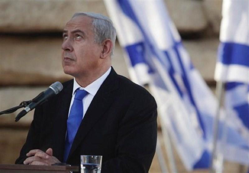 Netanyahu: Bağımsız Kürdistanı Destekliyoruz