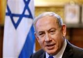 Netanyahu: İran'a Karşı Yürütülen Kampanya Üç Farklı Alanda Devam Ediyor