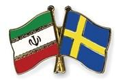 Iran, Sweden Hold Political Talks in Tehran