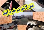 قاتل فراری قتلهای اخیر میانگلال خرمآباد دستگیر شد