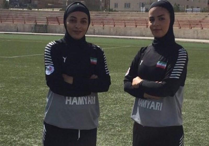 دعوت 2 فوتبالیست بانوی اردبیلی به اردوی تیم ملی فوتبال بانوان