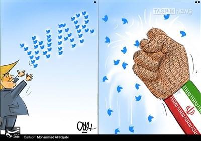 ایرانی عوام کا ٹرمپ کے منہ پر زوردار مکا
