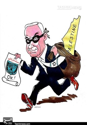 کاریکاتور/ سند دزدی !!!