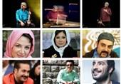 تبریک اینستاگرامی هنرمندان به کیهان کلهر