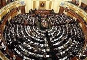 موافقت پارلمان مصر با افزایش طول دوره ریاستجمهوری به 6 سال