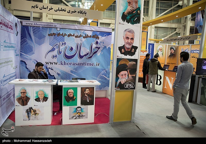 رایگان با خودرو در نمایشگاه رسانه های دیجیتال انقلاب اسلامی حضور یابید