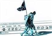 معرفی برگزیدگان جشنواره فضای مجازی ارزشی انقلاب