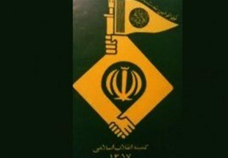 کمیته انقلاب اسلامی؛ مخالفان، موافقان و چالشها