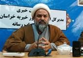 14 پروژه وقف در خراسان جنوبی افتتاح میشود