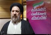120 نماینده مجلس تاکنون از «جبهه مردمی نیروهای انقلاب» حمایت کردهاند