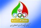 روسای کمیسیونهای کمیته ملی المپیک انتخاب شدند