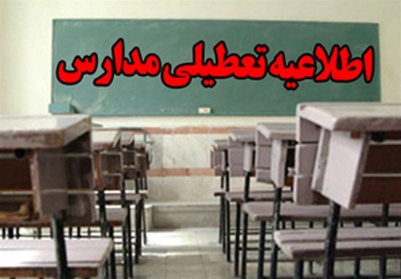 برخی مدارس شرق استان گلستان تعطیل شد