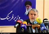 نشست خبری صالحی امیری وزیر فرهنگ و ارشاد اسلامی