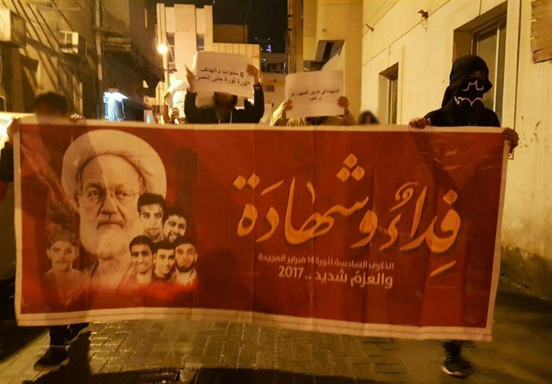 بحرین میں مظاہروں کا سلسلہ جاری + فلم و تصاویر