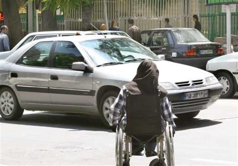 سایه فراموشی بر مناسبسازی مبلمان شهری و ادارات شهریار برای معلولان