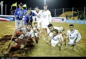 ایران با پیروزی مقابل ایتالیا قهرمان شد