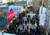 انتظار جمعیت چندین هزار نفری پشت درهای بسته سالن مسابقات جام جهانی کشتی