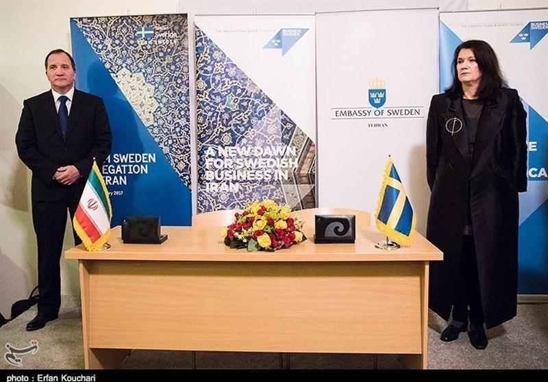 تفاهمنامهها در منزل سفیر سوئد را چه کسی امضا کرد؟