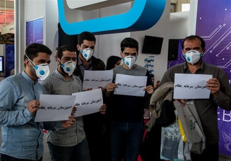 عکس/کمپین خوزستان سرمایه نظام در حاشیه چهارمین نمایشگاه رسانه های دیجیتال انقلاب اسلامی