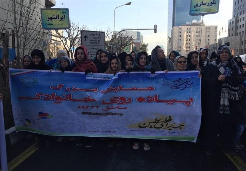 راهپیمایی بزرگ خانوادگی از مقابل لانه جاسوسی تا سفارت فلسطین