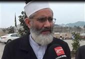 جماعت اسلامی کی سعودیہ کی جانب سے اسرائیل کو فضائی حدود دینے پر شدید تنقید