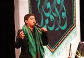 شعرخوانی نوجوان برگزیدۀ مدیحهسرای کشور در وصف امیر مؤمنان(ع) + صوت