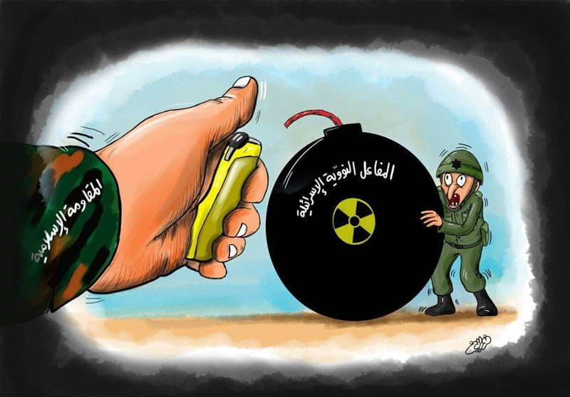 کاریکاتیر.. التهدید النووی الإسرائیلی للمنطقة أصبح تهدیداً للکیان الغاصب